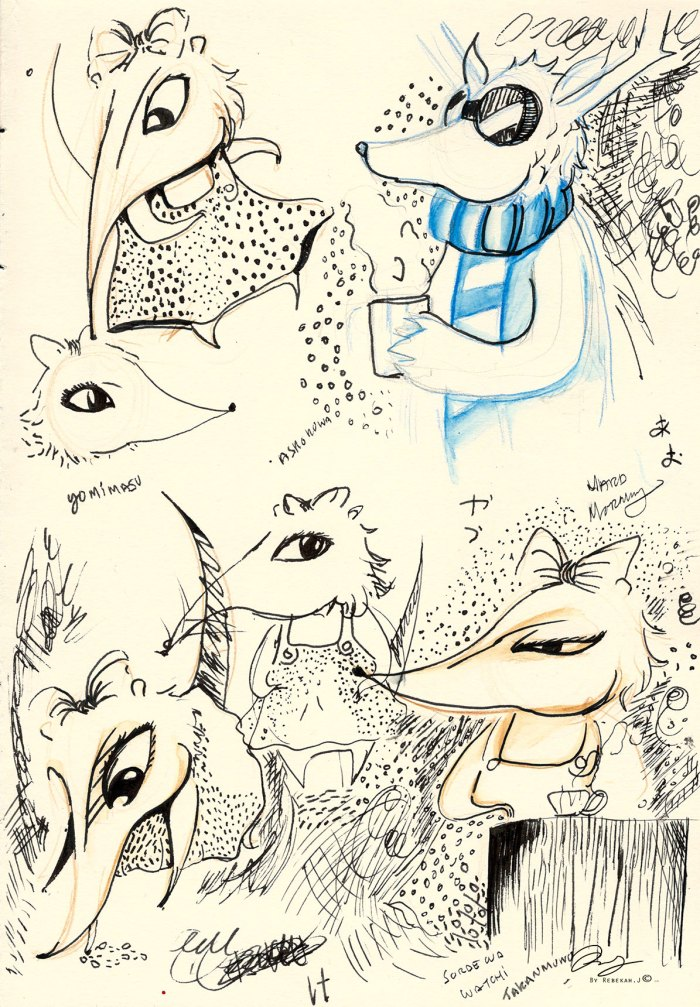 january sketchbook: doodling a character. 2016 by Rebekah.j